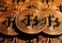 Sanal Para Olan Bitcoin Hakkında Bilgiler